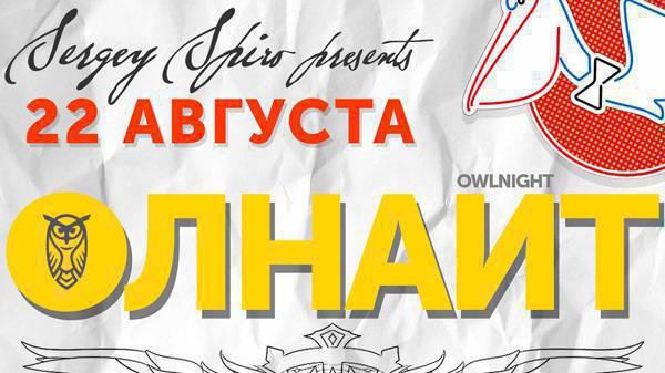 пеликан архангельск официальный сайт фотоотчет таком