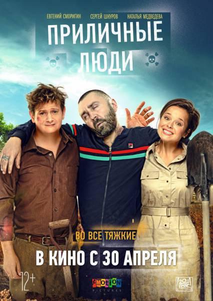 devushka-v-voennoy-forme-porno-onlayn