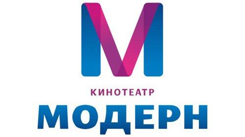 Афиша архангельск кинотеатр модерн