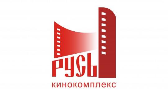 Заказ билетов в кино в архангельске афиша на осень кино