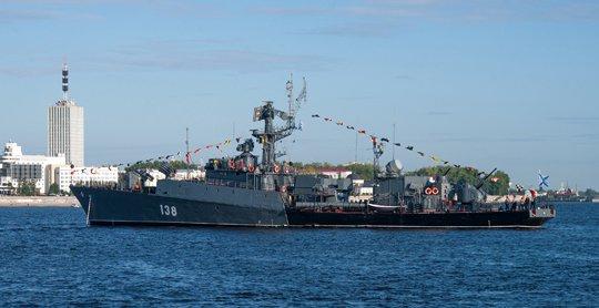 Программа празднования дня ВМФ в Архангельске 2019