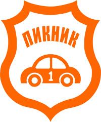 logo-png-2