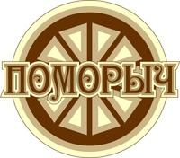 pomoryh_v_vord2_small